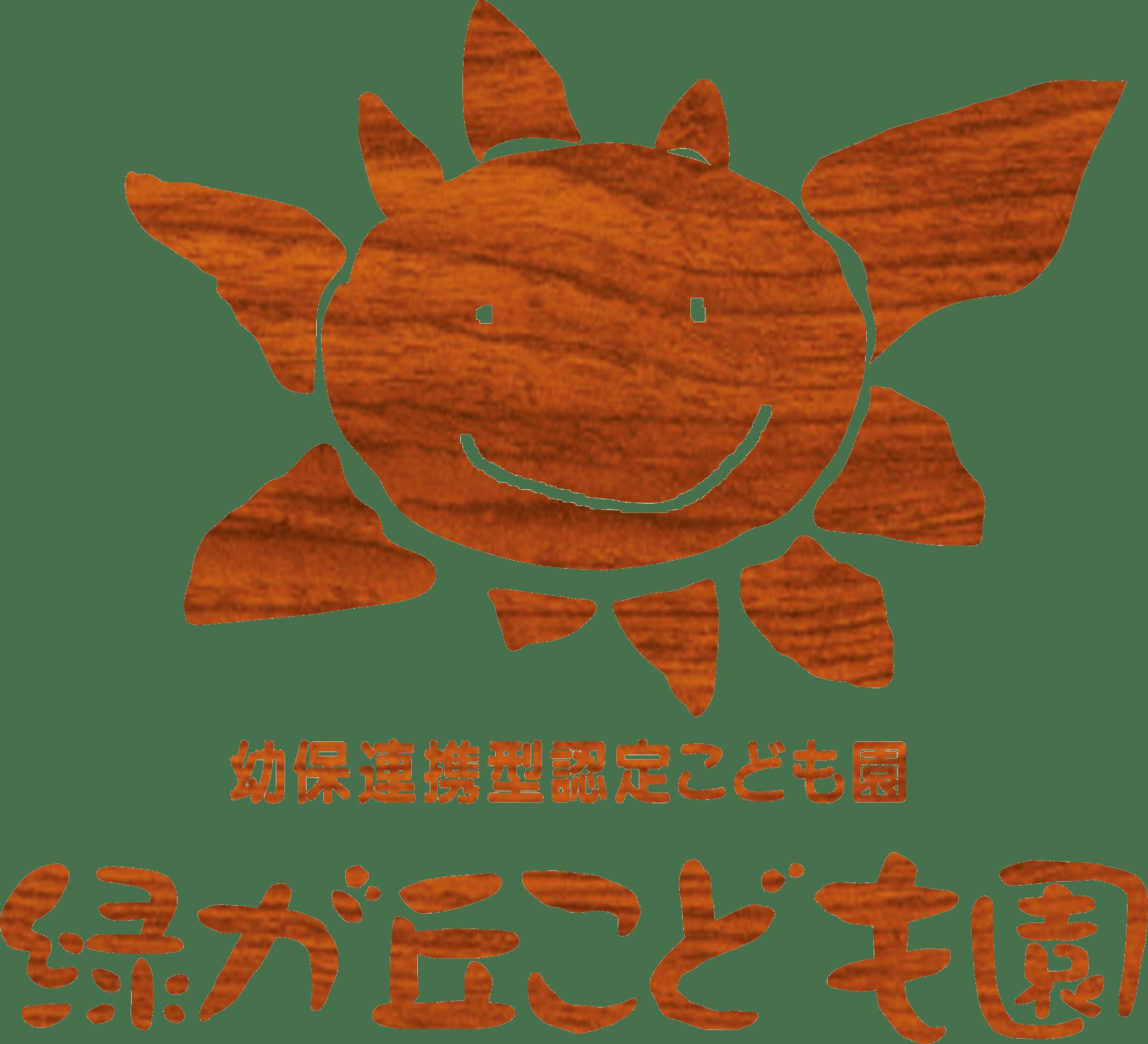kodomoen-logo