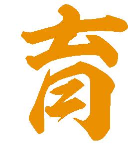 iku-icon