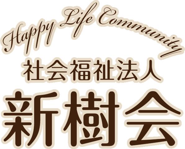 shinjyukai-logo