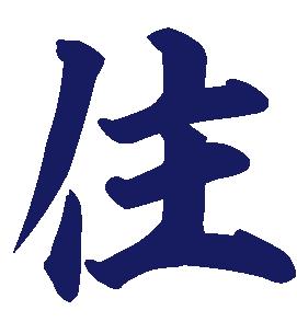 sumau-icon